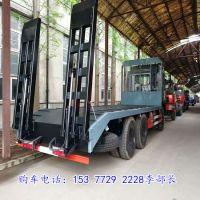 江淮国五后八轮挖掘机平板车 玉柴290马力短轴距挖机拖车价格1.4L