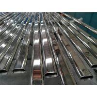 供应304不锈钢平椭管12*23mm*1.0-3.0mm