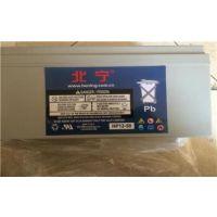 北宁BENING蓄电池CHD12-150一级代理商报价