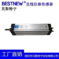 贝斯特宁电子尺BWL-500 拉杆式直线位移传感器 电阻尺 拉杆电子尺