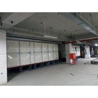 SMC玻璃钢水箱定制厂家