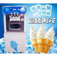 资阳冰淇淋加盟技术教学