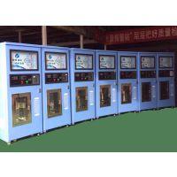 24小时自动售水机 北京刷卡投币售水机 共享水站 小区PUKANO 型号Z800-7501A