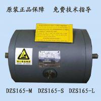 富士达电梯主机制动器DZS165-M/DZS165-S/DZS165-L