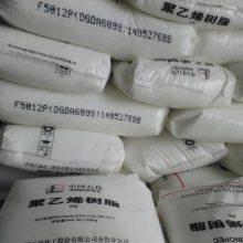 薄膜级塑料袋专用HDPE原料齐鲁石化DGDA6098