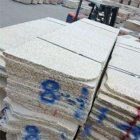 黄金麻石材厂家-新疆黄金麻-宜昌绿源石材(查看)