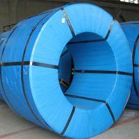 供应桥梁护坡专用钢绞线15.2 预应力钢绞线 1860级