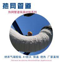 纳米气凝胶毡隔热棉 耐高温隔热保温材料 绝热毡二氧化硅气凝胶毯