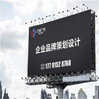 镇江环境导视设计制作热卖产品 陕西兰特广告