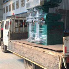 专业十嘴水泥包装机-山东大德水泥机械厂-鸡西市十嘴水泥包装机