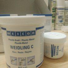 威肯 WEICON C 单次应用涂层厚度60mm