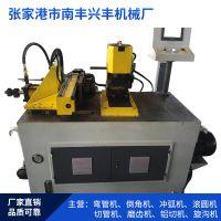 张家港直销SG40四工位缩管机 圆管方管金属成型设备液压缩管机