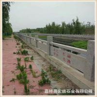 厂家直销石雕花岗岩桥栏杆护栏多少钱一米 青石汉白玉石栏杆价格