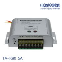 TA-K90 12V5A 门禁电源楼宇对讲专用开关电源变频电源