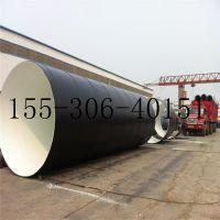 环氧陶瓷防腐涂料价格 IPN8710防腐涂料厂家 饮用水池管道防腐涂料