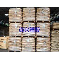 注塑注射速度 Dupont Zytel PA6 73G15L NC010 注塑级