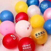广告气球厂家 气球定制logo 批发/采购