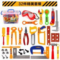 儿童益智过家家工具箱玩具套装维修理工具32件套DIY男孩厂家直销