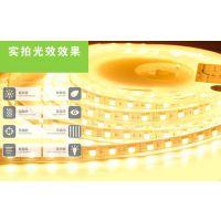 厂家直销12V低压SMD5050LED灯带 超高亮展柜装饰LED软手机柜台灯
