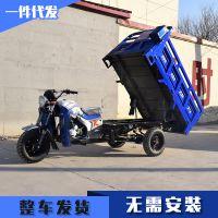 三轮车200风冷发动机 带高低速 农用汽油货运 可定制正三轮摩托车