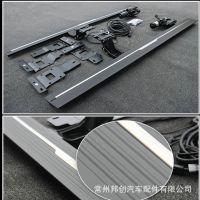 外侧专用踏板自动收缩电动脚踏板适用于路虎发现5 路虎发现5改装