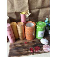 厂家定做牛皮纸盒圆筒圆罐茶叶包装圆桶盒礼品盒化妆品彩盒印刷