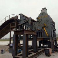 厂家直销废钢破碎机 汽车机壳破碎机设备