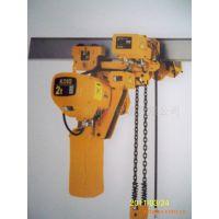 供应链条电动葫芦 超低空电动葫芦 环链电动葫芦
