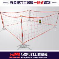 万泰厂家直销电力围栏网支架 不锈钢围网支架 可以折叠放置