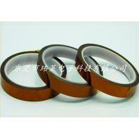 PET高温胶带 绝缘隔热金手指 耐温180-220℃茶色薄膜耐热胶带