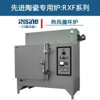 供应箱式热风循环炉(烘箱)