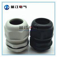 蓝江G1尼龙电缆防水接头 1寸电缆格兰头 工厂直销DN25塑料固定头现货