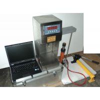 常温常压泥页岩膨胀仪(单通道)NP-01常温常压页岩膨胀仪生产厂家森欣