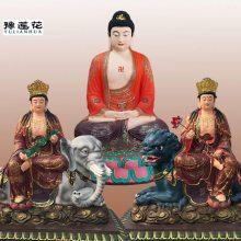 莲花神西方极乐世界的阿弥陀佛神像 三宝佛也称三世佛佛像
