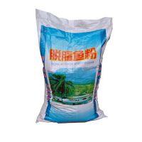 国产饲料级脱脂蛋白鱼粉 60%蛋白含量家畜养殖脱脂鱼粉 举报