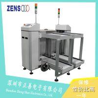全自动NGOK收板机 PCB板自动分类收板机 深圳产家定制ngok收板机