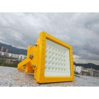 GCD615-XL50B低电压LED防爆照明灯
