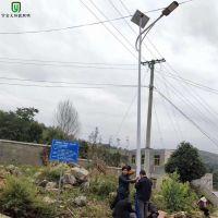 阜新新农村特色太阳能路灯厂家-30瓦太阳能led路灯价格