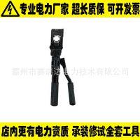 HYCP-185手摇式压线钳 液压压接钳 压线钳美国KuDos