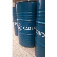 加德士HDZ特级宽温液压油价格,长沙加德士HDZ15/32/46/68特级液压油价格,可全国配送