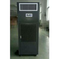 纳美特除湿加湿一体机NMT-90HSJ (除湿量/加湿量:4KG/3KG/H)