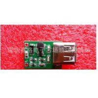 DC-DC升压模块(0.9V~5V)升5V 600MA USB 升压电路板 移动电源升压