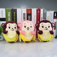7寸公仔毛绒玩具香蕉猴毛绒玩偶小猴子挂件动漫周边送女生礼物