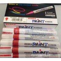 斑马油漆笔含酒精稀释剂,速干性油性墨水用途广泛、永不褪色