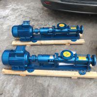 供应G15-1型单螺杆泵 污泥自吸单级螺杆泵 广州蓝林泵业