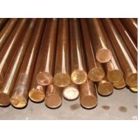 CA857铜合金 CA857铜带