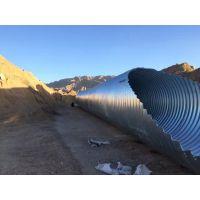 河北贝尔克直径3米钢制波纹涵管尺寸,Q235A金属波纹涵管包邮