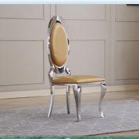 现代不锈钢餐椅时尚高端酒店皮艺新款休闲餐桌椅餐台靠背椅客厅椅