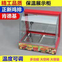 商用弧形保温展示柜蛋挞烤饼保温箱炸鸡酥脆食品正新鸡排肯德基