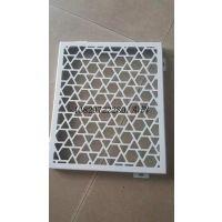 欧佰天花 机房吊顶铝拉网板 网状铝单板定制
